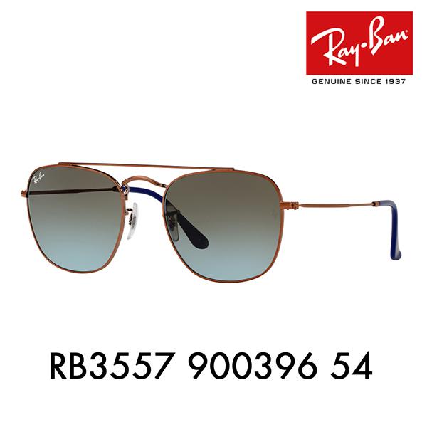 レイバン サングラス RB3557 900396 54 Ray-Ban ダブルブリッジ メタル スクエア 伊達メガネ 眼鏡
