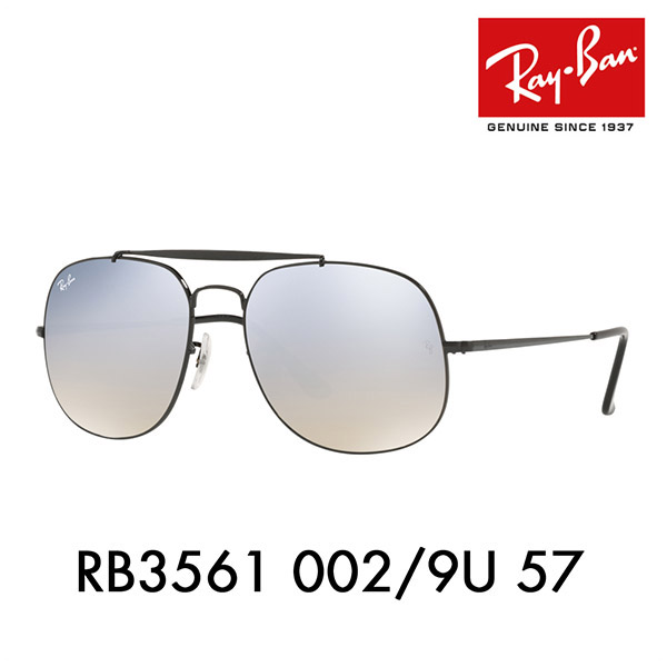 期間限定50 off レイバン サングラス RB3561 002 9U 57 Ray Ban THE GENERAL ザ ジェiuTXkZOP
