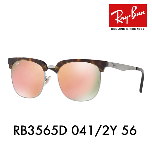 746367a9fe3 Ray-Ban sunglasses RB3565D 041 2Y 56 Ray-Ban Date glasses glasses YOUNGSTER  young people Stark love master CLUBMASTER Wellington