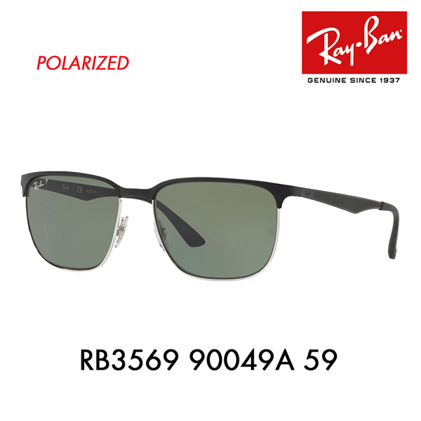 73828abdc6d Whats up  Ray-Ban sunglasses RB3569 90