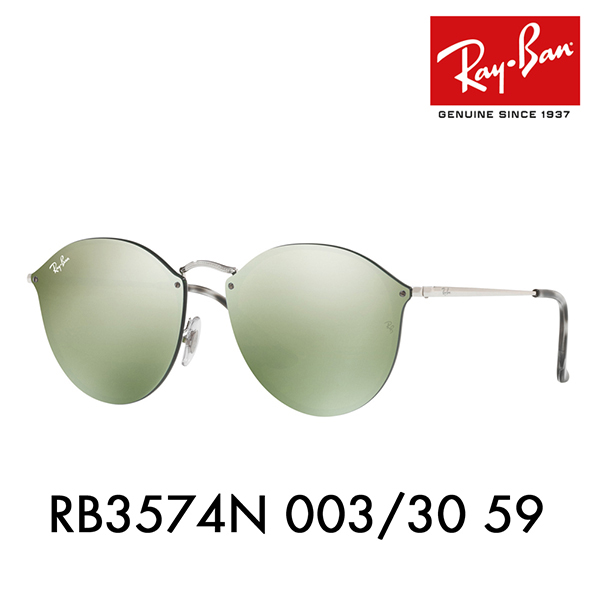 03aa1c2950 Ray-Ban sunglasses blaze round RB3574N 003 30 59 Ray-Ban BLAZE ROUND flat  lens mirror Date glasses glasses