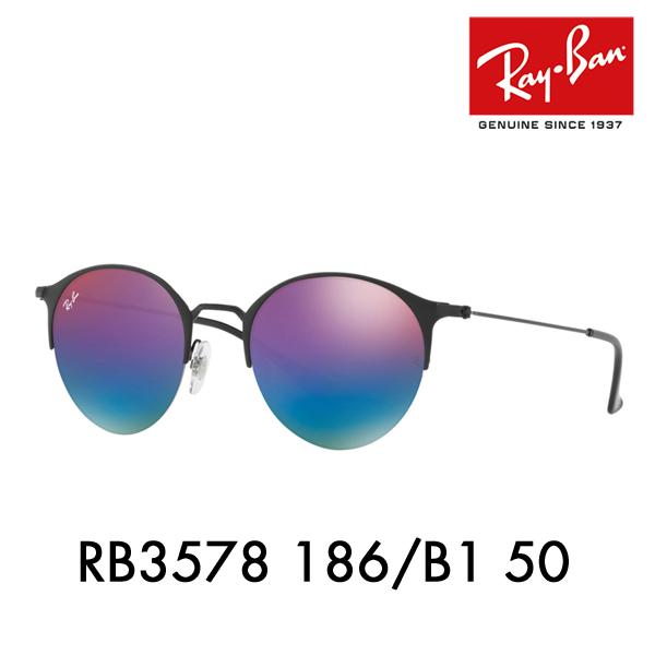 レイバン サングラス RB3578 186/B1 50 Ray-Ban ラウンド ミラー 伊達メガネ 眼鏡