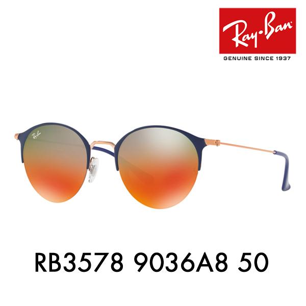 【店内最大pt20倍 ~5/8 9:59】レイバン サングラス RB3578 9036A8 50 Ray-Ban ラウンド ミラー 伊達メガネ 眼鏡