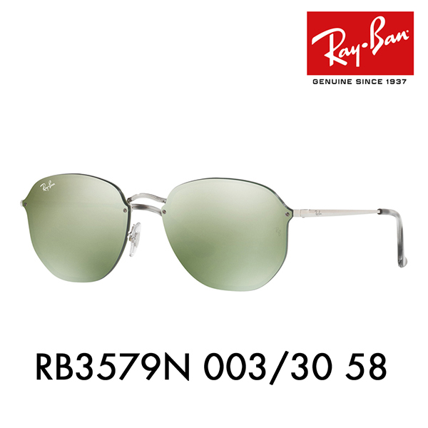 レイバン サングラス ブレイズ RB3579N 003/30 58 Ray-Ban BLAZE HIGHSTREET フラットレンズ 伊達メガネ 眼鏡