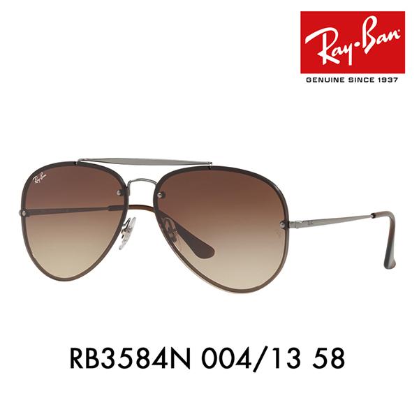 レイバン サングラス ブレイズ RB3584N 004/13 58 Ray-Ban アビエーター フラットレンズ ミラー ダブルブリッジ BLAZE AVIATOR 伊達メガネ 眼鏡