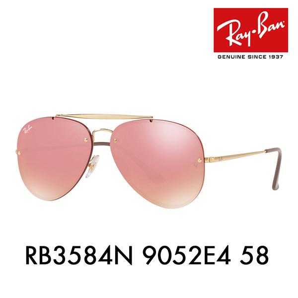 レイバン サングラス ブレイズ RB3584N 9052E4 58 Ray-Ban アビエーター フラットレンズ ミラー ダブルブリッジ BLAZE AVIATOR 伊達メガネ 眼鏡