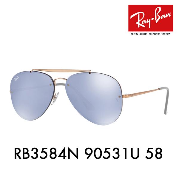 レイバン サングラス ブレイズ RB3584N 90531U 58 Ray-Ban アビエーター フラットレンズ ミラー ダブルブリッジ BLAZE AVIATOR 伊達メガネ 眼鏡