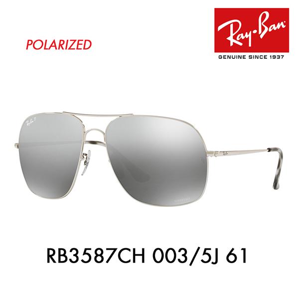 レイバン サングラス RB3587CH 003/5J 61 Ray-Ban クロマンス ダブルブリッジ ティアドロップ 偏光 CHROMANCE 伊達メガネ 眼鏡