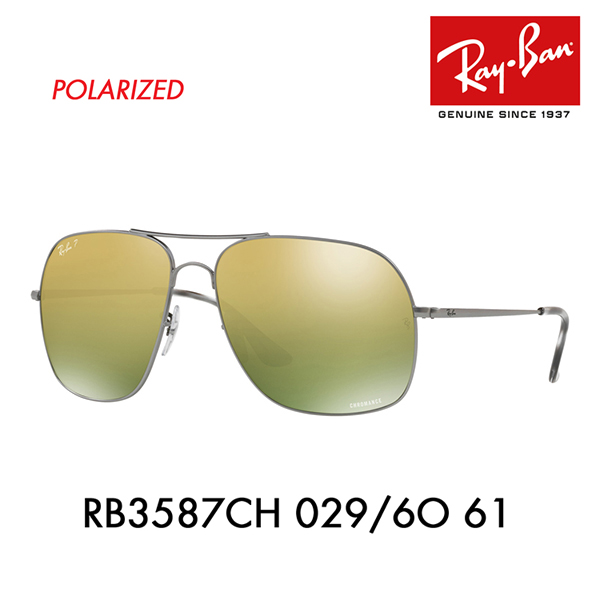 レイバン サングラス RB3587CH 029/6O 61 Ray-Ban クロマンス ダブルブリッジ ティアドロップ 偏光 CHROMANCE 伊達メガネ 眼鏡