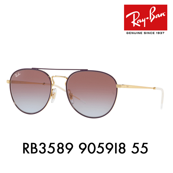 04a16a1840 Ray-Ban sunglasses RB3589 9059I8 55 Ray-Ban double bridge Boston young  people star YOUNGSTER Date glasses glasses