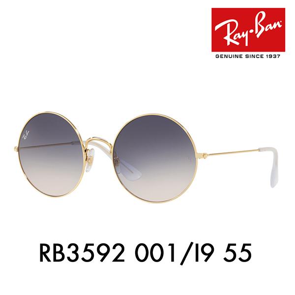 レイバン サングラス RB3592 001/I9 55 Ray-Ban ジャジョ ジャッジョ ラウンド JA-JO JAJO 伊達メガネ 眼鏡