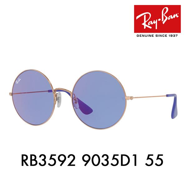 レイバン サングラス RB3592 9035D1 55 Ray-Ban ジャジョ ジャッジョ ラウンド JA-JO JAJO 伊達メガネ 眼鏡