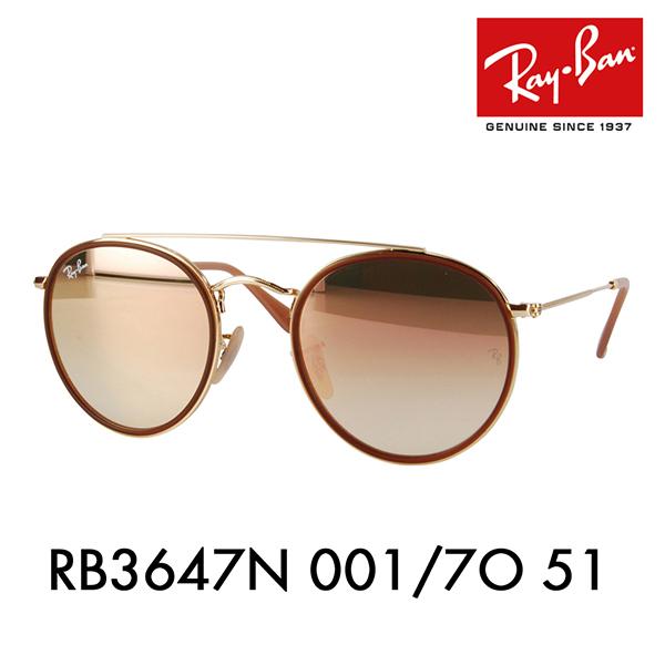 レイバン サングラス RB3647N 001/7O 51 Ray-Ban ICONS アイコンズ ラウンド メタル ダブルブリッジ フラットレンズ ミラー