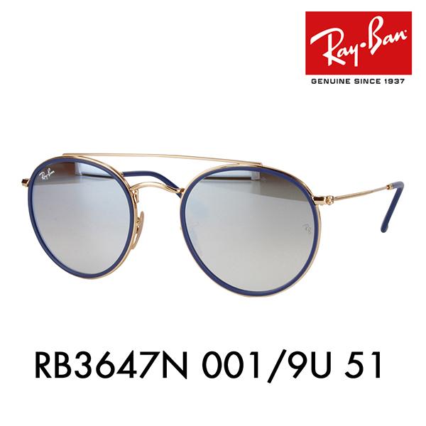 レイバン サングラス RB3647N 001/9U 51 Ray-Ban ICONS アイコンズ ラウンド メタル ダブルブリッジ フラットレンズ ミラー