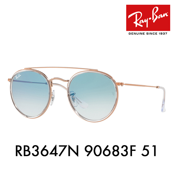 865fb4d99f Ray-Ban sunglasses RB3647N 90683F 51 Ray-Ban icon round metal double bridge  flat lens ICONS Date glasses glasses