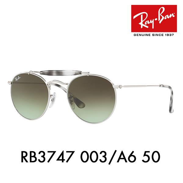 【店内最大pt20倍 ~5/8 9:59】レイバン サングラス RB3747 003/A6 50 Ray-Ban ICONS ラウンド ダブルブリッジ 伊達メガネ 眼鏡