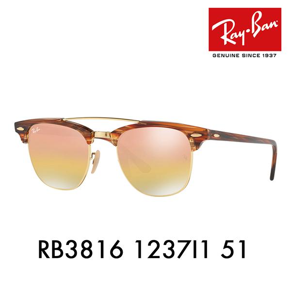 レイバン サングラス RB3816 1237I1 51 Ray-Ban クラブマスター ダブルブリッジ アイコン ミラー CLUBMASTER ICONS 伊達メガネ 眼鏡