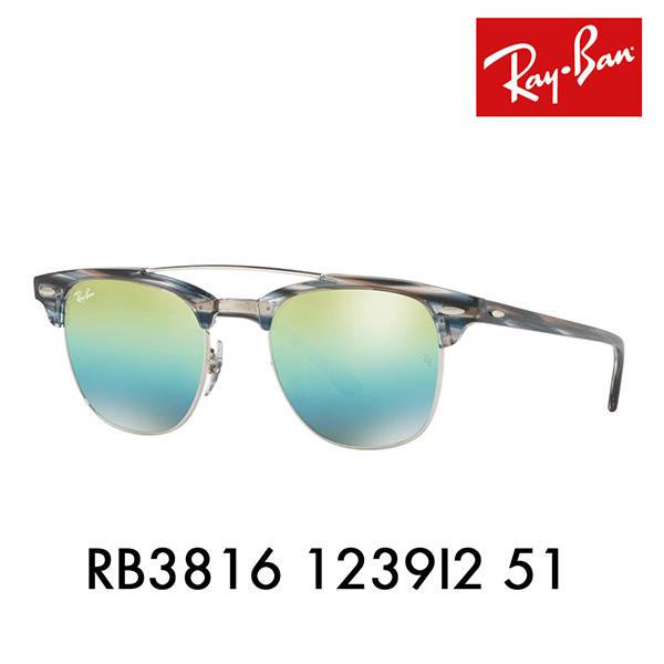 レイバン サングラス RB3816 1239I2 51 Ray-Ban クラブマスター ダブルブリッジ アイコン ミラー CLUBMASTER ICONS 伊達メガネ 眼鏡