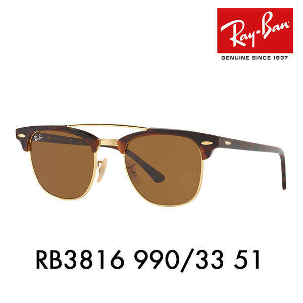 c82dc189e46 Ray-Ban sunglasses RB3816 990 33 51 Ray-Ban club master double bridge icon  CLUBMASTER ICONS Date glasses glasses