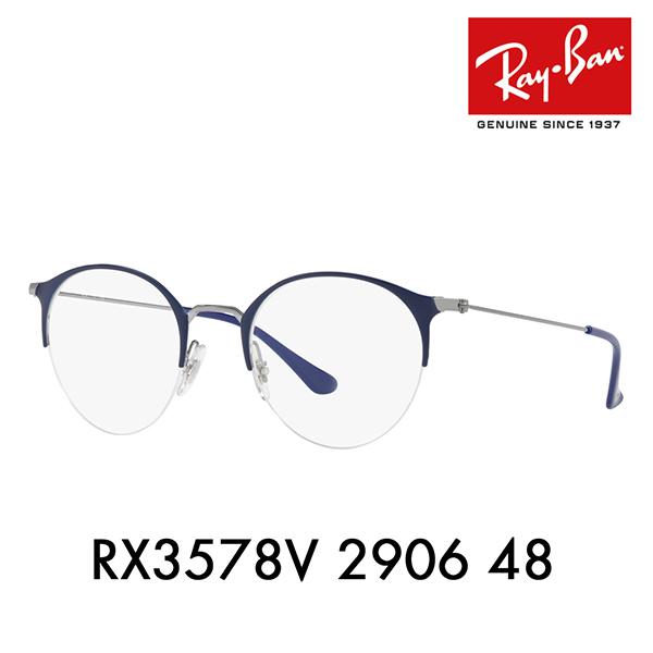 レイバン メガネ フレーム RX3578V 2906 48 Ray-Ban HIGHSTREET ラウンド