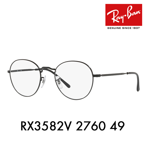 7a9fc478797 ... clearance ray ban glasses frame rx3582v 2760 49 ray ban round metal  maru icon icons df214