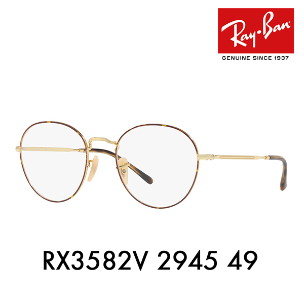 8b7b2f8649f Ray-Ban glasses frame RX3582V 2945 49 Ray-Ban round metal-maru icon ICONS