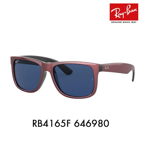 【期間限定50%off】レイバンサングラス RB4165F 646980 55 Ray-Ban ジャスティン フルフィット JUSTIN LENS 伊達メガネ 眼鏡