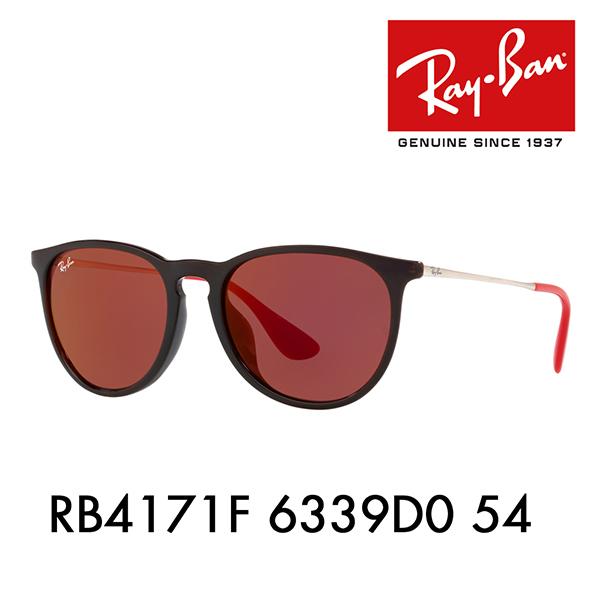 レイバン エリカ サングラス RB4171F 6339D0 54 Ray-Ban ライトカラーレンズ フルフィット ERIKA LIGHT COLOR LENS 伊達メガネ 眼鏡