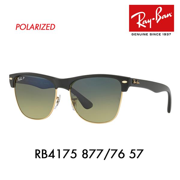 レイバン サングラス RB4175 877/76 57 Ray-Ban CLUBMASTER OVERSIZED クラブマスターオーバーサイズド 偏光