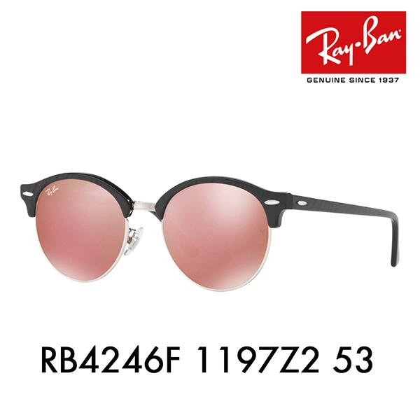 【店内最大pt20倍 ~5/8 9:59】レイバン クラブラウンド サングラス RB4246F 1197Z2 53 Ray-Ban CLUBROUND フルフィット ミラー 伊達メガネ 眼鏡