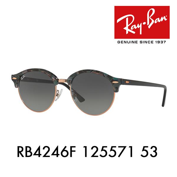 レイバン クラブラウンド サングラス RB4246F 125571 53 Ray-Ban CLUBROUND フルフィット 伊達メガネ 眼鏡