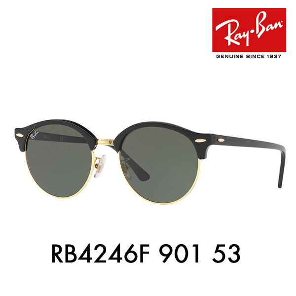 レイバン クラブラウンド サングラス RB4246F 901 53 Ray-Ban CLUBROUND フルフィット 伊達メガネ 眼鏡