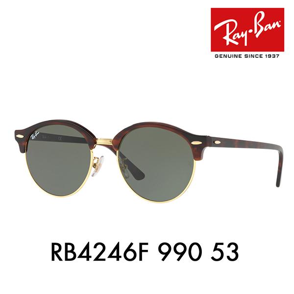 レイバン クラブラウンド サングラス RB4246F 990 53 Ray-Ban CLUBROUND フルフィット 度付きサングラス