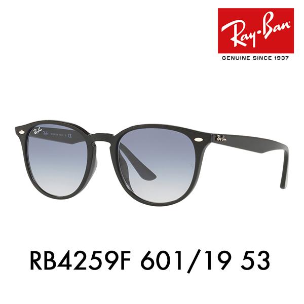 レイバン サングラス RB4259F 601/19 53 Ray-Ban 伊達メガネ 眼鏡 ウェリントン フルフィット