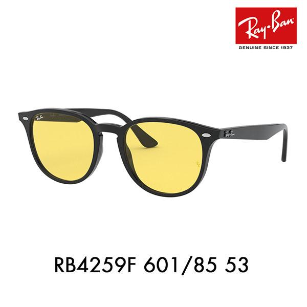 【店内最大pt20倍 ~5/8 9:59】レイバンサングラス RB4259F 601/85 53 Ray-Ban ウェリントン フルフィット 伊達メガネ 眼鏡