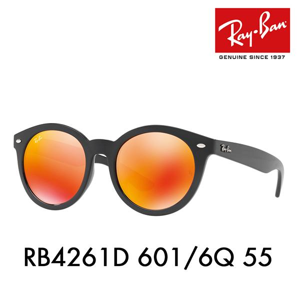 レイバン メガネ フレーム RB4261D 601/6Q 55 Ray-Ban 伊達メガネ 眼鏡 ラウンド