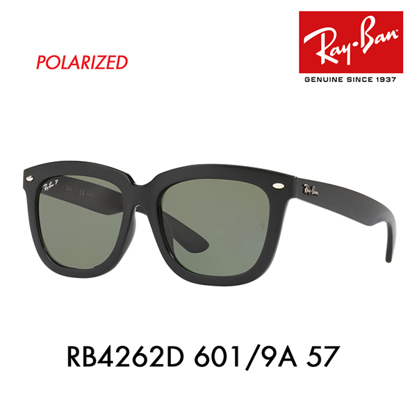 レイバン サングラス RB4262D 601/9A 57 Ray-Ban ウェリントン アジアンフィット 偏光 ヤングスター YOUNGSTER 伊達メガネ 眼鏡