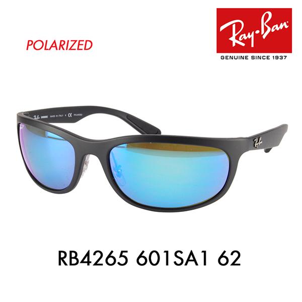 レイバン サングラス RB4265 601SA1 62 Ray-Ban 伊達メガネ 眼鏡 偏光 ミラー クロマンス スクエア