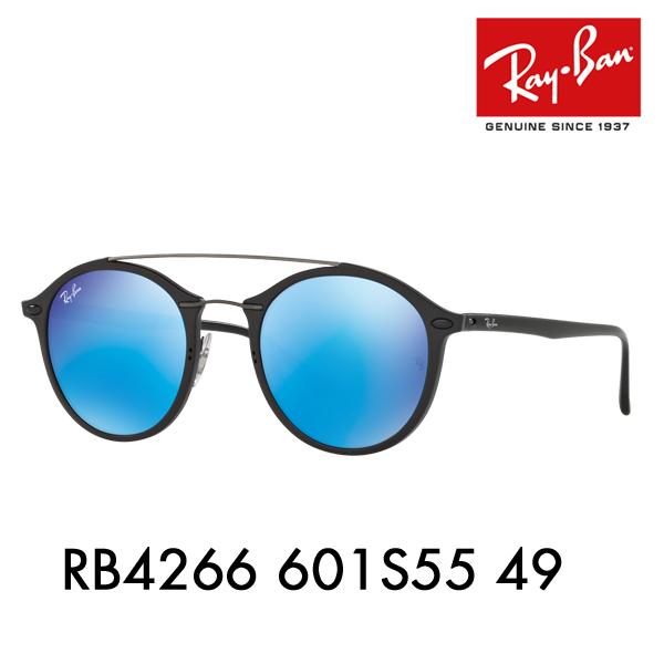 【店内最大ポイント20倍 ~9/3 9:59】レイバン サングラス RB4266 601S55 49 Ray-Ban 伊達メガネ 眼鏡 ツーブリッジ Ray-Ban TECH(レイバンテック) TITANIUM(チタニウム)