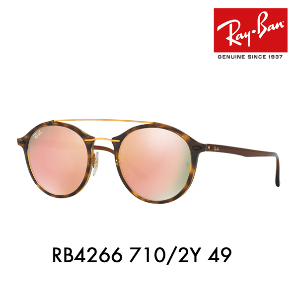 c6bca7831a3 Ray-Ban sunglasses RB4266 710 2Y 49 Ray-Ban Date glasses glasses two bridge  Ray-Ban TECH (Ray-Ban technical center) TITANIUM (titanium) wearing image