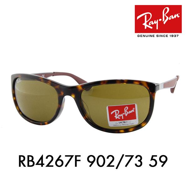 【店内最大ポイント20倍 ~9/3 9:59】レイバン サングラス RB4267F 902/73 59 Ray-Ban 伊達メガネ 眼鏡 フルフィット スクエア