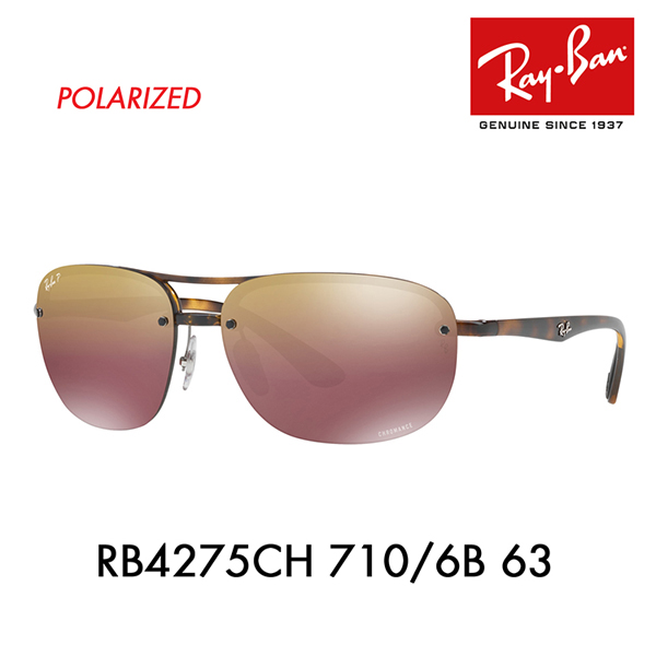 069583da92c Ray-Ban sunglasses RB4275CH 710 6B 63 Ray-Ban chroman CHROMANCE square  double bridge polarization
