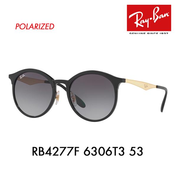 レイバン サングラス RB4277F 6306T3 53 Ray-Ban エマ フルフィット ラウンド 偏光 EMMA 伊達メガネ 眼鏡