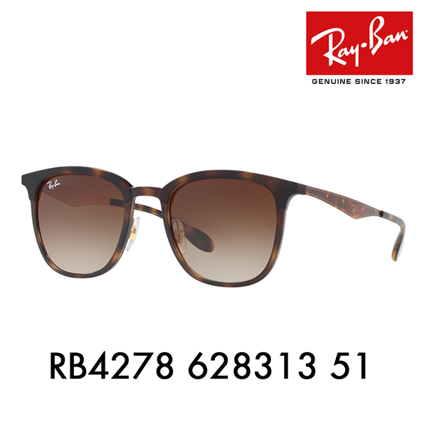 81e966848b Ray-Ban sunglasses RB4278 628313 51 Ray-Ban Date glasses glasses high  street HIGHSTREET club master CLUBMASTER