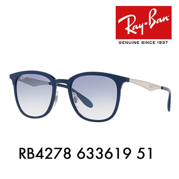レイバン サングラス RB4278 633619 51 Ray-Ban クラブマスター ハイストリート CLUBMASTER HIGHSTREET 伊達メガネ 眼鏡