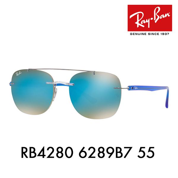 【店内最大pt20倍 ~5/8 9:59】レイバン サングラス RB4280 6289B7 55 Ray-Ban 伊達メガネ 眼鏡 LIGHT RAY ライトレイ