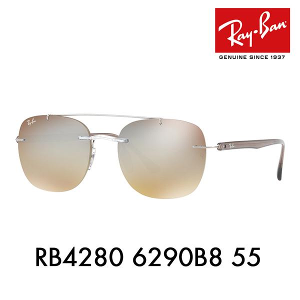 【店内最大pt20倍 ~5/8 9:59】レイバン サングラス RB4280 6290B8 55 Ray-Ban 伊達メガネ 眼鏡 LIGHT RAY ライトレイ
