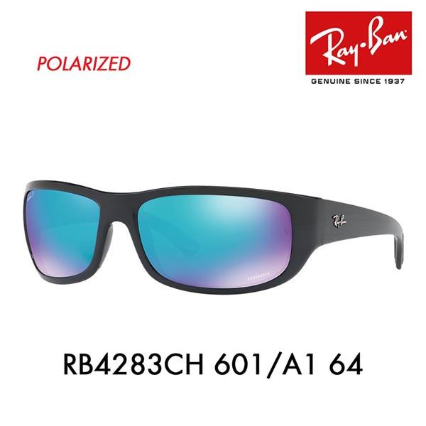 【店内最大PT20倍 ~3/27 9:59】レイバン サングラス RB4283CH 601/A1 64 Ray-Ban クロマンス テック 偏光 CHROMANCE TECH 伊達メガネ 眼鏡
