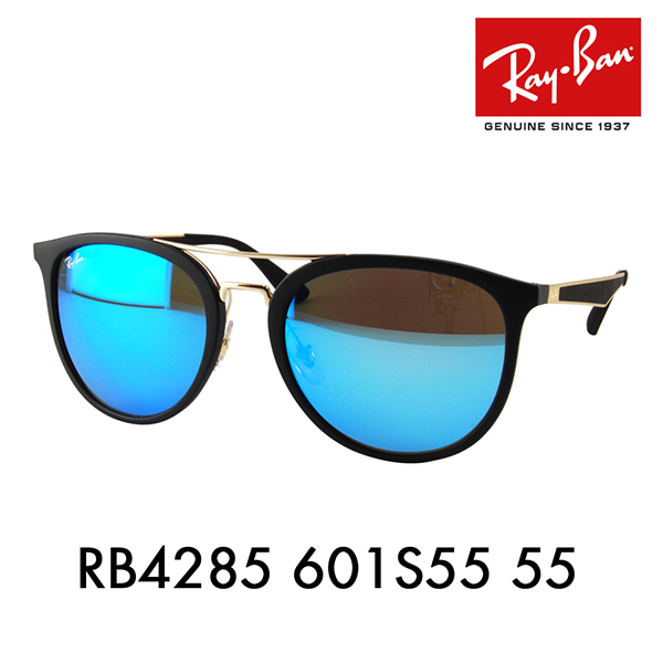 レイバン サングラス RB4285 601S55 55 Ray-Ban ダブルブリッジ ラウンド ミラー