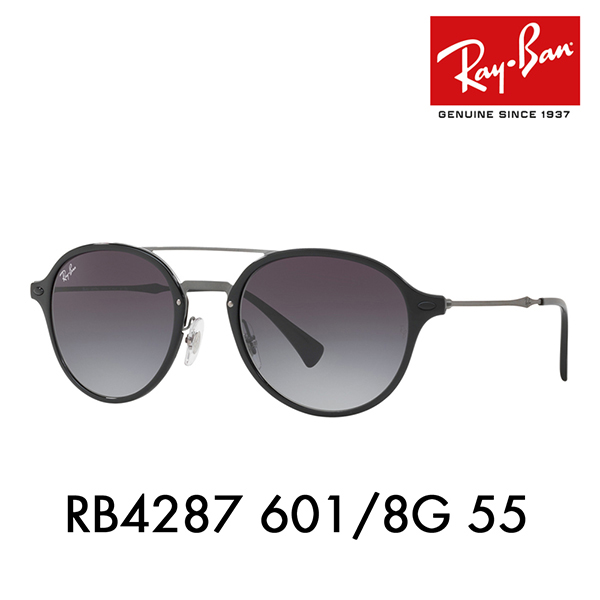 65bf2f7be642c Whats up  Ray-Ban sunglasses RB4287 601 8G 55 Ray-Ban double bridge ...